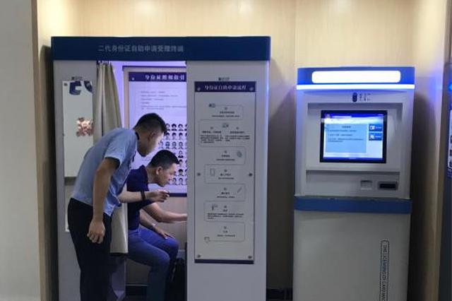 """海口公安開通24小時""""不打烊""""便民服務窗口"""