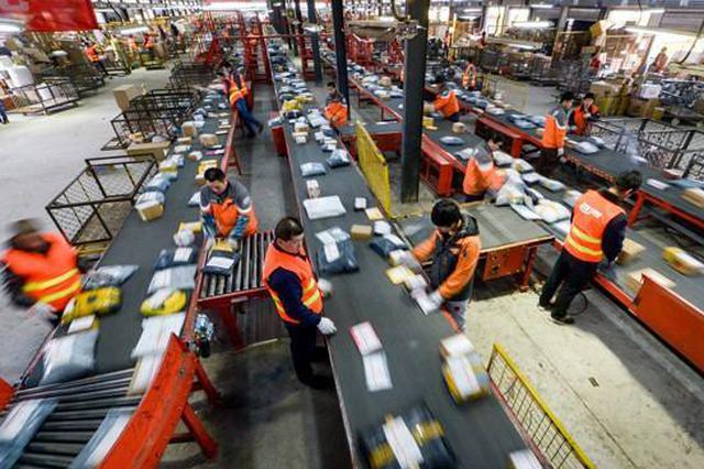 国家邮政局:双11主要电商产生快递订单13.52亿件