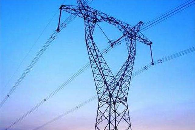 海南首个增量配电网新建工程顺利送电并网