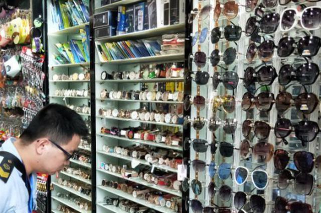 白沙食药监检查51家企业 未发现有经营装饰性彩色平光隐形眼镜