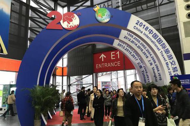 海南展馆亮相2018中国国际旅游交易会