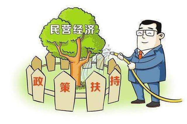 海南工信厅支持民营企业发展 将培育200家重点企业