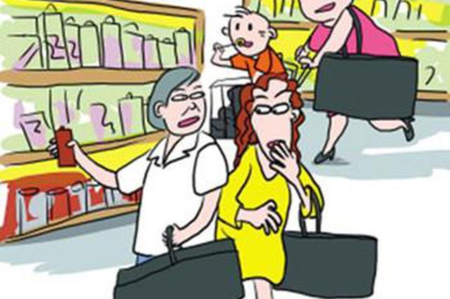 女子在海口机场免税店内盗窃商品被抓 获刑6个月罚5000元