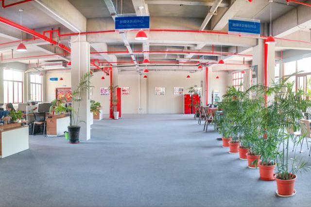 海南海商智谷智慧产业园获得省级众创空间认定