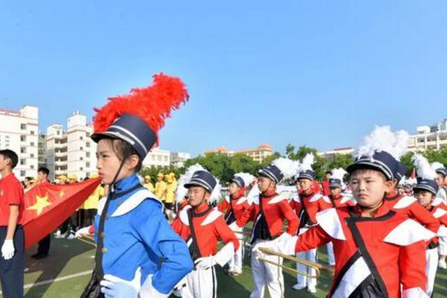 金秋竞技!椰城中小学生运动场上展风采