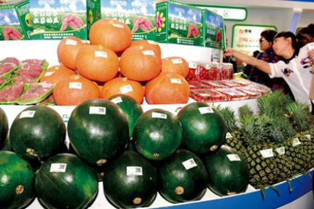 文昌爱心农产品线上线下交易已有70多万元