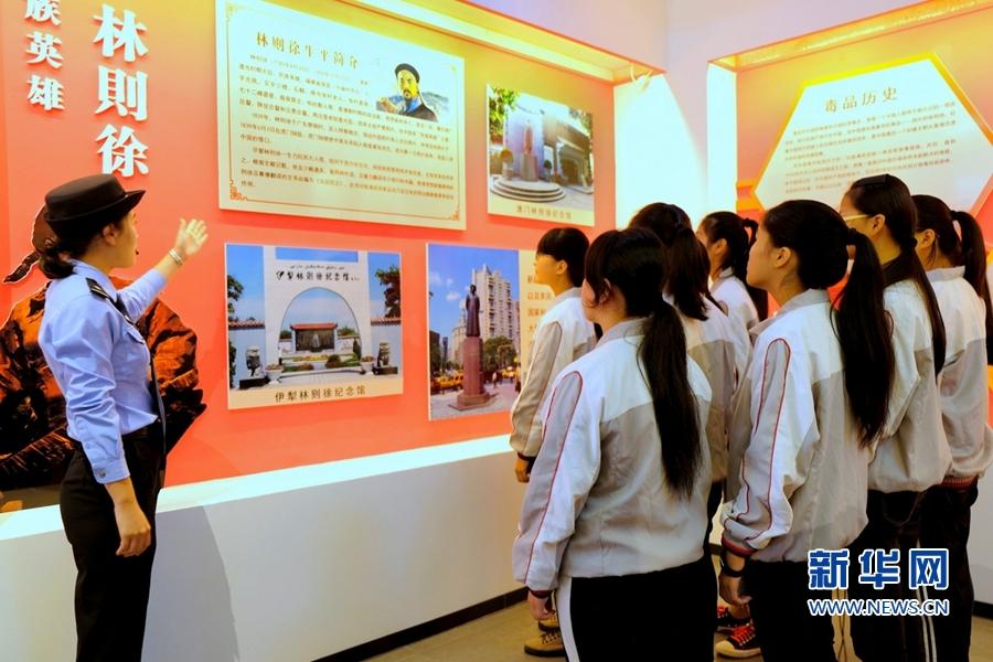海南组建海南省毒品预防教育讲师团