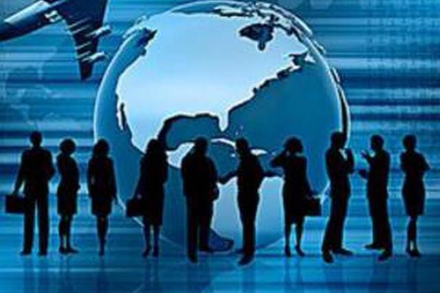 """海南将在明年4月初步建成国际贸易""""单一窗口""""3.0版"""