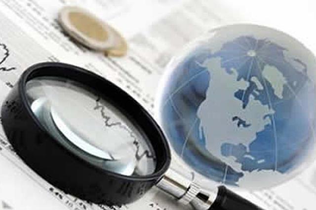 海南自由贸易账户体系将于1月1日正式上线