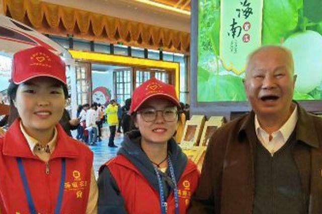 聚焦冬交会:农信志愿者四度服务冬交会 已成风景线