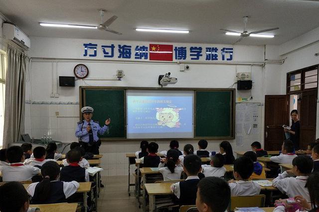 三亚交警深入校园开展儿童交通安全宣传活动