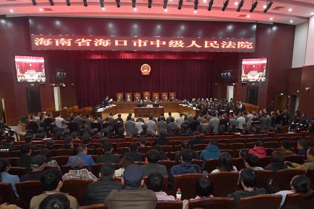 甘波等54人被起诉15个罪名 今日海口首用7人形式审判