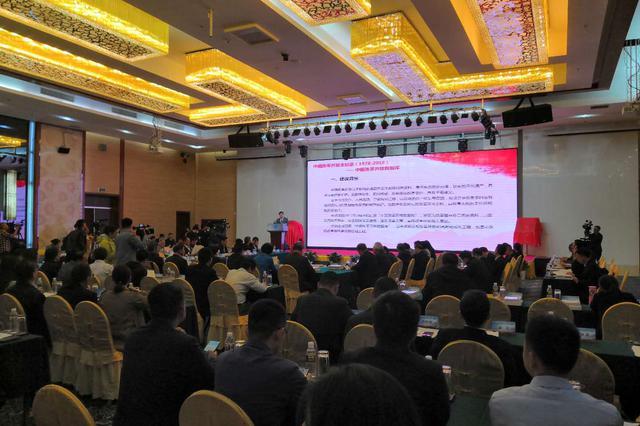 向改革开放40周年献礼: 中改院推出首个中国改革开放数据库