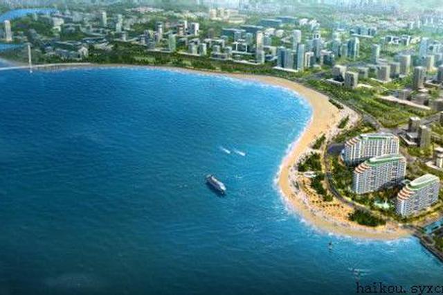 海口:从多个方面入手打造特色鲜明的国际旅游消费地