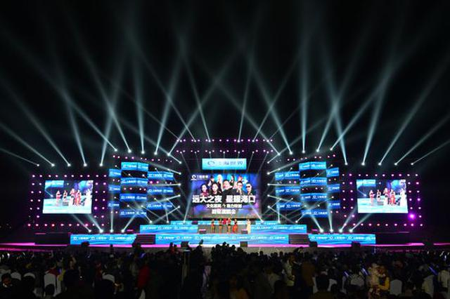 音乐节万春会轮番上演 海口冬春季举办21项文体活动