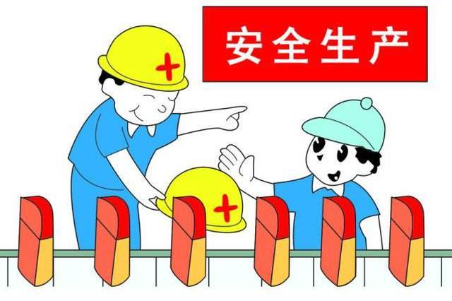海南计划2019年起逐步推广施工安全责任保险