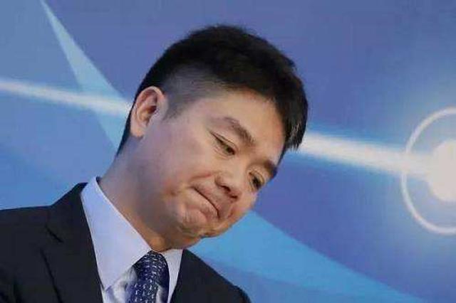 美国检方不起诉刘强东:证据不支持 与他的地位无关