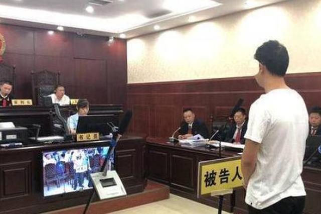 """四川""""网络水军第一案""""宣判 男子挣500万被判刑"""