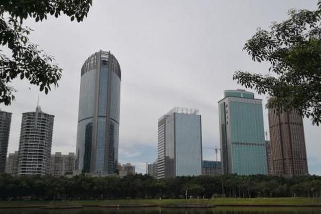 海口暂停向企事业单位出售商品住宅 严禁变相改变建筑用途