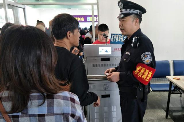 冒用他人身份证购票乘车 9人被海口铁警处理