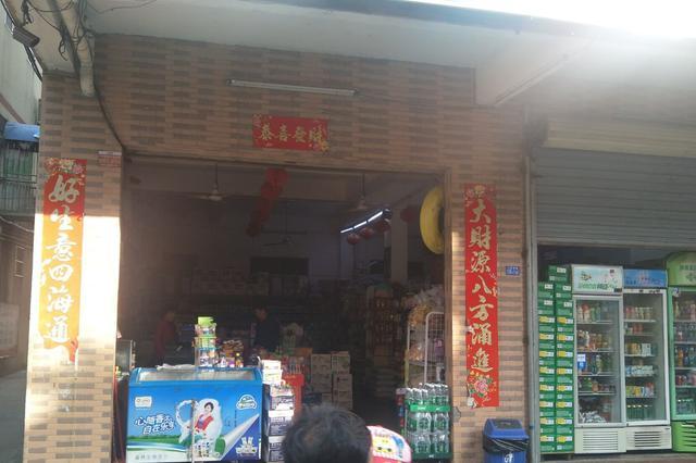 海口一超市凌晨被盗千元现金和十多条香烟