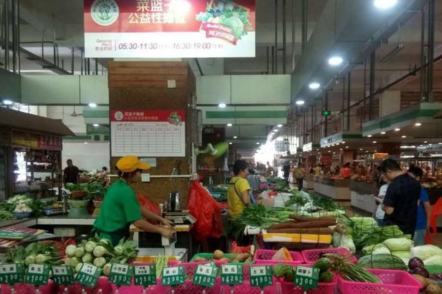 """""""一元菜""""现身街头 10个基本菜菜价低于均价15%以上"""