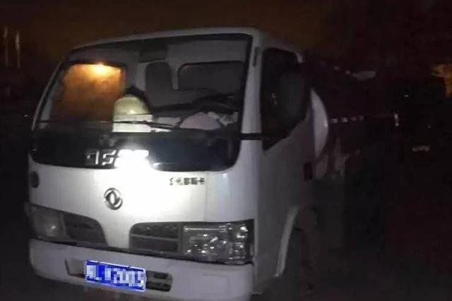 一男子伪造机动车行驶证被交警查获 拘10日罚5000元
