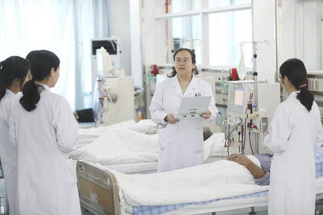 海医一附院被认定为国家临床教学培训示范中心