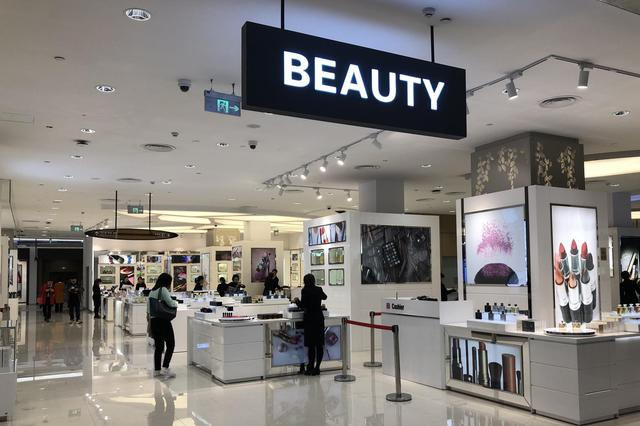 海口、博鳌免税店19日双店齐开 引进近200个国际知名品牌