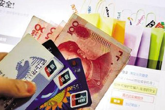 提升信用卡额度、信用卡逾期未还款陌生信息都可能是骗局