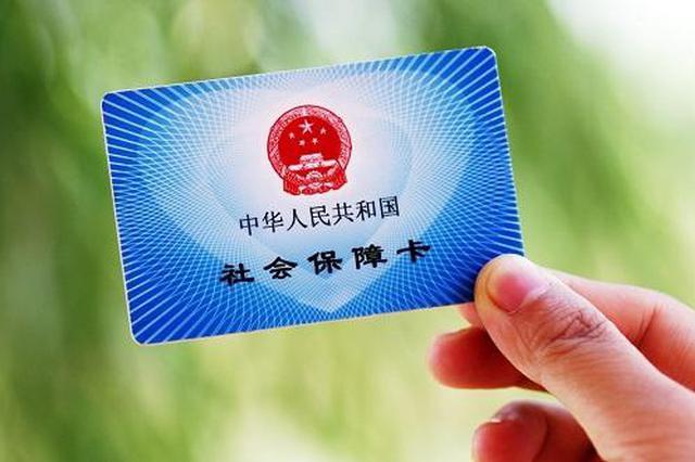 国家医疗保障局支持海南医保事业深化改革开放
