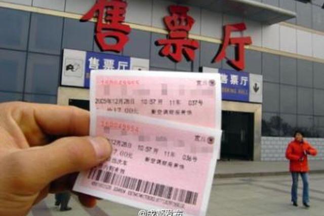 2019年海南将为1万名农民工补贴春节返乡机票火车票