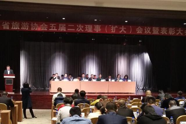 省旅游协会召开五届二次理事会暨表彰大会 助推海南旅游发展