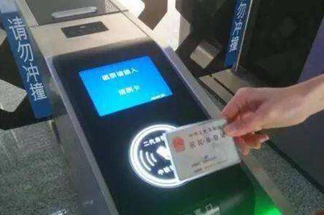 海南今年春运亮点:环岛高铁实行电子车票进站