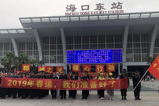 春运首日,海南环岛高铁海口东站发送旅客24644人次