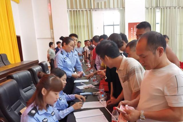 东方组织召开电信网络诈骗劝投退赃动员会