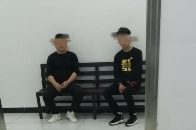 网逃兄弟海南旅游,因口音暴露逃犯身份被抓获