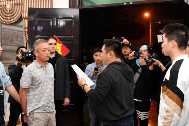 涉案15亿 抓获179人 海南警方通告侦办黄鸿发犯罪团伙专案
