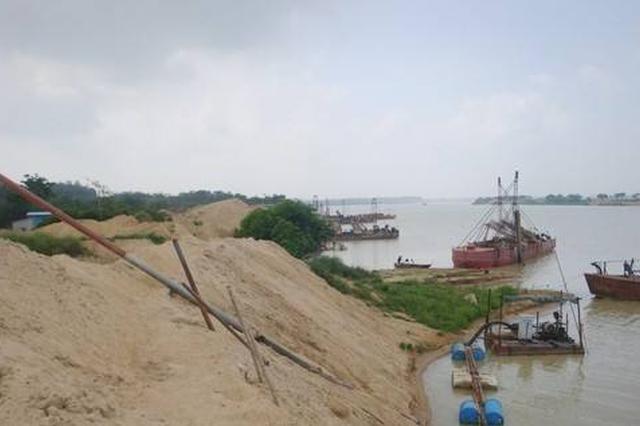 海南修编三大江河干流采砂规划 可提供采砂量约800万立方米