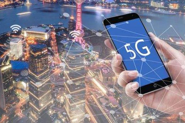 海南首次!5G+VR 360°实时全景看海口两会