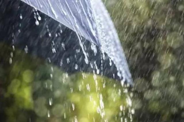 预计未来三天琼岛最高温达34℃ 五指山以北局地有阵雨