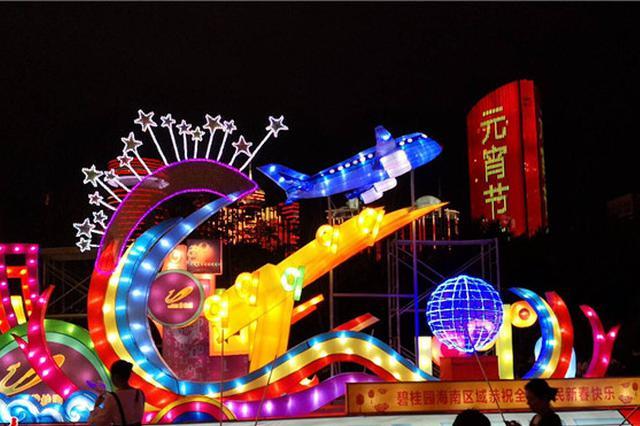 """海口万绿园新春灯展15天吸引数十万市民游客""""打卡"""""""