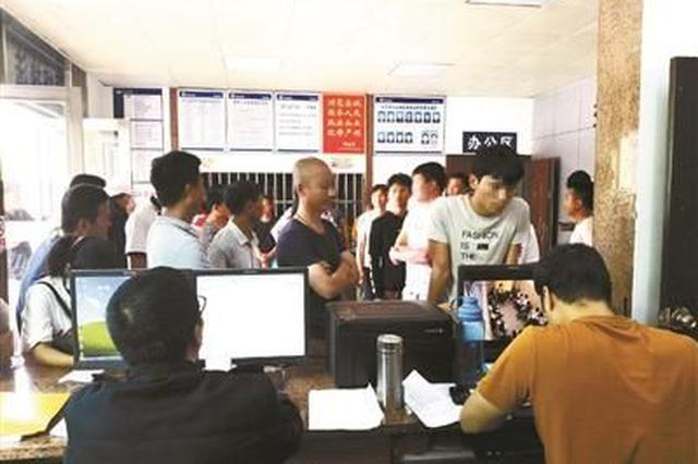 电信诈骗案涉案嫌疑人投案自首 310人挤爆派出所