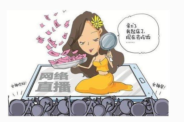 """琼海10岁""""熊孩子""""看直播打赏14万元花光母亲治病钱"""