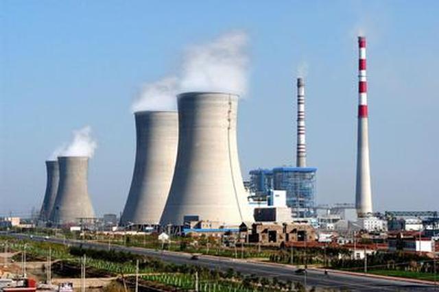 三亚一包装制品厂超标排放大气污染物被罚210万元