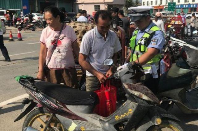 三亚交警再度重拳开展摩托车、电动车交通安全整治行动