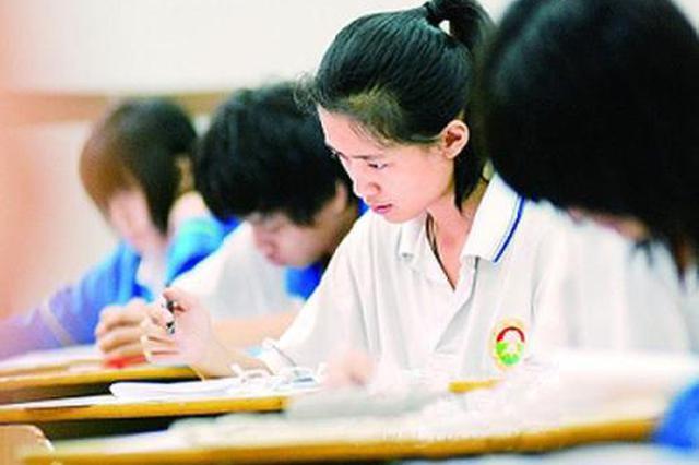明后年两届普通高中学业水平合格性考试4月8日起报名