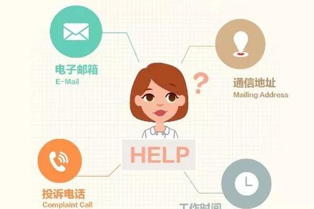 海南省妇联积极推动实施《反家庭暴力法》让反家暴有法可依