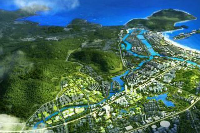 三亚公布总部经济及CBD启动区规划