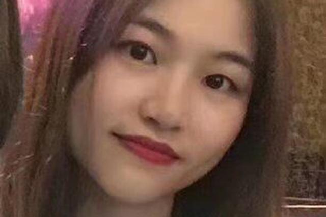 谁见过她?海口26岁女子凌晨下楼取物件后莫名消失